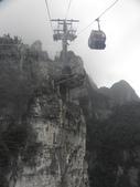 20110723芙蓉鎮張家界天門洞:19纜車上風光-天門山.JPG