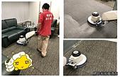 除塵大作戰 裝潢後辦公室清潔及地毯清洗:POGO.jpg