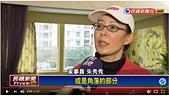 0127總管家受邀民視新聞採訪:1517457019918.jpg