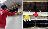 除塵大作戰 裝潢後辦公室清潔及地毯清洗:S__56135132.jpg