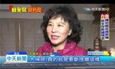 感謝中天新聞採訪總管家:1579594657075.jpg