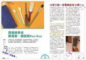 2015年信義雙月刊11-12月:IMG_9445.JPG
