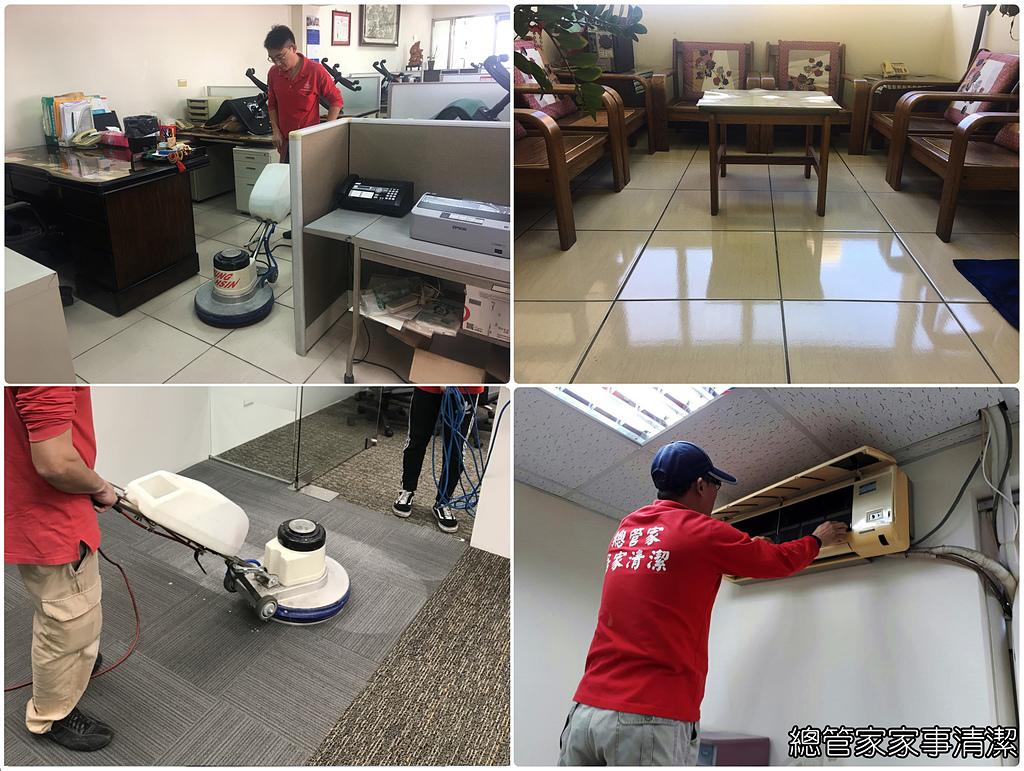 除塵大作戰 裝潢後辦公室清潔及地毯清洗:00.jpg
