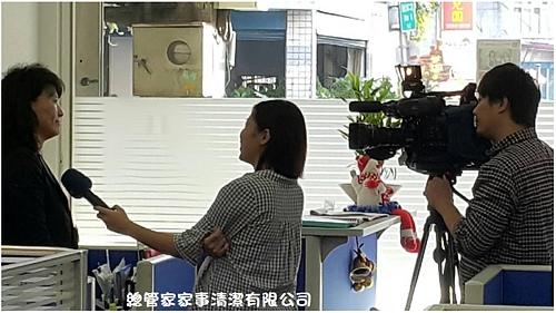 94134.jpg - 民視新聞採訪總管家