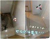總管家裝潢後清潔:03.jpg