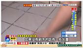 雨後清理家園 漂白水防疫消毒有妙招│中視新聞20170605:09.png