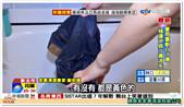 雨後清理家園 漂白水防疫消毒有妙招│中視新聞20170605:03.png