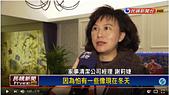 0127總管家受邀民視新聞採訪:281850 複製.jpg