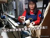 0109中天新聞突擊採訪總管家~:中天採訪_180109_0047.jpg