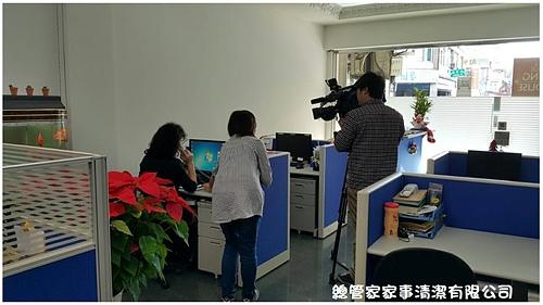 94132.jpg - 民視新聞採訪總管家