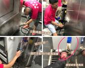 專業力爆發!中央廚房的挑戰!:2.jpg