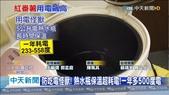 0624-中天新聞採訪:04.jpg