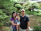 北海道之旅(第二天):飯店