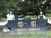 台南市東區:P1080236.JPG