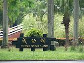 台南市東區:P1080250.JPG
