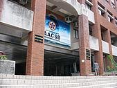 台南市東區:P1080263.JPG