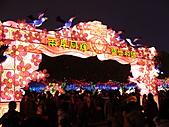 2011台灣燈會:P1090040.JPG