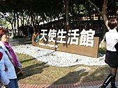 台北花博:P1080882.JPG