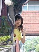 台南市東區:P1080231.JPG