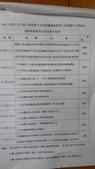 三人組:170718-勝和青海交流 (3).jpg