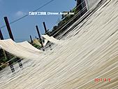 石碇傳統手工麵線相片集,讓您認識手工麵線,認識傳統手工:2010-4-1-曬手工麵線 (4).JPG