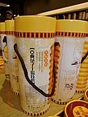 宜蘭旅遊-觀光工廠 餐廳:宜蘭-亞典菓子工廠 (6).JPG