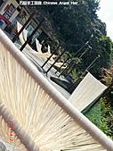 石碇傳統手工麵線相片集,讓您認識手工麵線,認識傳統手工:2010-4-2-曬手工麵線 (7).JPG