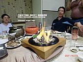 宜蘭旅遊-觀光工廠 餐廳:宜蘭-武暖餐廳-燒魚 (2).JPG