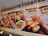 石碇傳統手工麵線相片集,讓您認識手工麵線,認識傳統手工:小潘鳳梨酥 (2).JPG