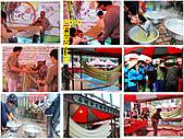 石碇傳統手工麵線相片集,讓您認識手工麵線,認識傳統手工:2010文化節綜合圖.jpg