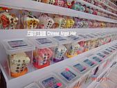 石碇傳統手工麵線相片集,讓您認識手工麵線,認識傳統手工:平溪十分 (5).JPG