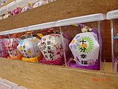 石碇傳統手工麵線相片集,讓您認識手工麵線,認識傳統手工:平溪十分 (7).JPG