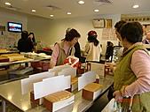 石碇傳統手工麵線相片集,讓您認識手工麵線,認識傳統手工:小潘鳳梨酥 (6).JPG