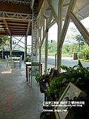 宜蘭旅遊-觀光工廠 餐廳:宜蘭-橘之鄉觀光工廠 (31).JPG