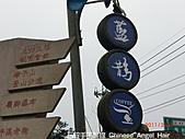 石碇傳統手工麵線相片集,讓您認識手工麵線,認識傳統手工:平溪 (2).JPG