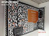 宜蘭旅遊-觀光工廠 餐廳:宜蘭-橘之鄉觀光工廠 (3).JPG