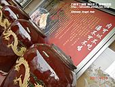 宜蘭旅遊-觀光工廠 餐廳:宜蘭-武暖餐廳 (4).JPG