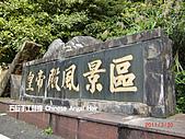 石碇傳統手工麵線相片集,讓您認識手工麵線,認識傳統手工:石碇皇帝殿.JPG