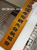石碇傳統手工麵線相片集,讓您認識手工麵線,認識傳統手工:平溪十分 (8).JPG