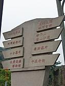 石碇傳統手工麵線相片集,讓您認識手工麵線,認識傳統手工:平溪 (3).JPG