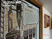 宜蘭旅遊-觀光工廠 餐廳:宜蘭-橘之鄉觀光工廠 (4).JPG