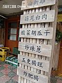 石碇傳統手工麵線相片集,讓您認識手工麵線,認識傳統手工:十分飲食 (2).JPG
