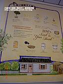 宜蘭旅遊-觀光工廠 餐廳:宜蘭-橘之鄉觀光工廠 (7).JPG