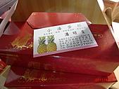 石碇傳統手工麵線相片集,讓您認識手工麵線,認識傳統手工:小潘鳳梨酥 (16).JPG