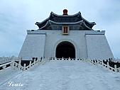 中正紀念堂:P3082439.JPG