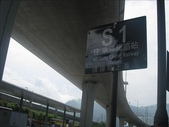 2010-06-11~13香港迪士尼:照片 003