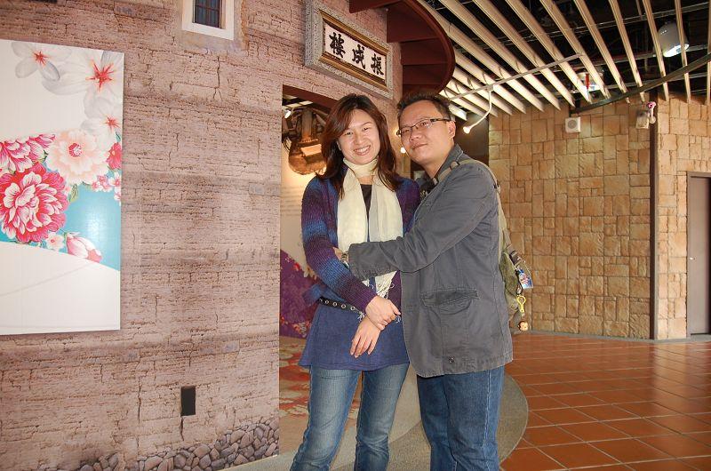 20111204 臺北市客家文化主題公園:DSC_9955.jpg