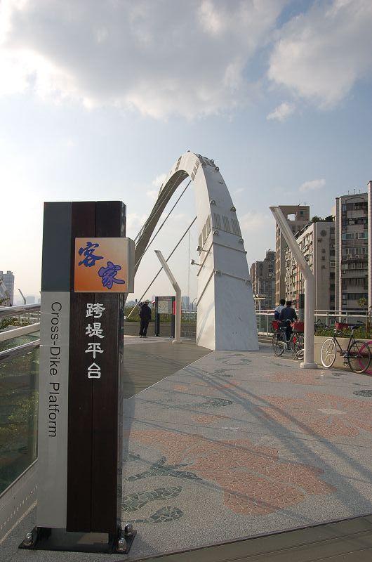 20111204 臺北市客家文化主題公園:DSC_9968.jpg