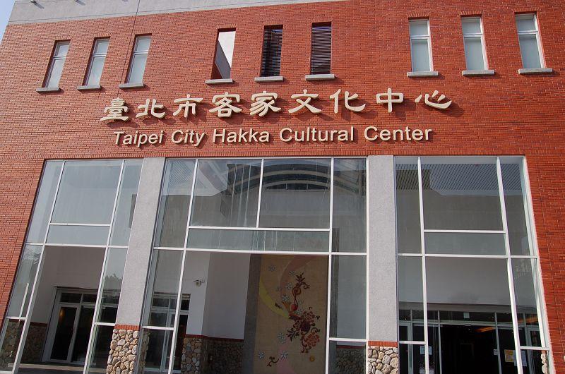 20111204 臺北市客家文化主題公園:DSC_9912.jpg