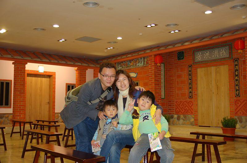 20111204 臺北市客家文化主題公園:DSC_9923.jpg